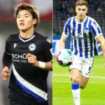 Köln, Bielefeld, Hertha und Mainz im Abstiegskampf: Restprogramm, Chancen, Kauftipps